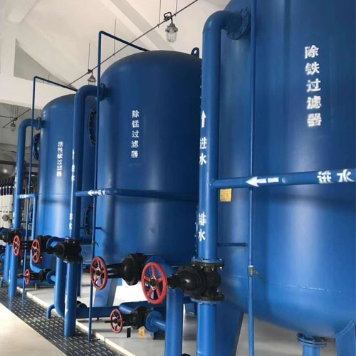 排水处理工程